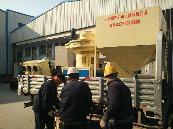 公司山东客户560型环保生物质颗粒机顺利发货