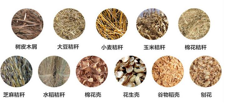 如何购买到称心如意的稻壳颗粒机?